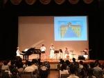 【8/10】0歳からのファミリーコンサート〜夏だ、祭りだ、わっしょいしょい〜