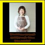 【大阪】がんばらなくても不思議と片付く! 「リセット5分」の収納術セミナー
