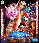 仮面ライダージオウ×騎士竜戦隊リュウソウジャー スペシャルバトルステージ【10月】