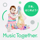 Music Together® 初台 秋ターム開講 体験レッスン