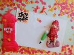 9/16「敬老の日」ワンコインおひるねアート体験会♡【調布駅前マママルシェ】