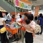 【神奈川県・港北区】10月3日開催!子育て応援フェアi