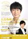 【10/27】さくら夙川校サロンコンサートシリーズ〜親子で楽しむオーボエ・コンサート〜