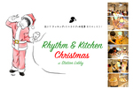 Rhythm & Kitchen クリスマス at STATION LOBBY in 土浦 Vol.002