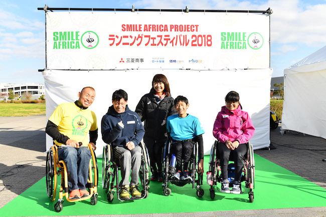 ゲストには、高橋尚子さんと廣道純さんがいらっしゃいます。