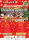 オーケストラMumuseへようこそ千葉公演クリスマススペシャルコンサート