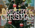 【横浜鶴見】クリスマスオーナメントマーケット-オリジナルオーナメント&ガーランド作り-