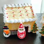 """【湘南平塚】クリスマスお菓子の家""""ヘクセンハウス""""作り"""