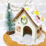 ハッピークリスマスフェア【草加】