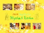 Rhythm & Kitchen [New Year] at STATION LOBBY in 土浦 Vol.004