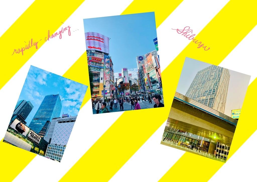 渋谷は「みんなの街」へと日々変貌を遂げております