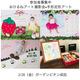 2/28【成田】選べるおひるねアート撮影会×手形足形アート