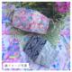 【オンライン開催】手縫いで出来るマスク作り♪&モノ・色探しで遊ぼう!