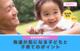 【発達支援療育セミナー】 発達が気になる子どもと子育てのポイント