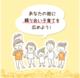 【兵庫県・西宮市】ママサポ、シェア・コンシェルジュになるとどんなことが出来るの??
