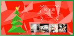 椅子旅クリスマスコンサート 3rd trip