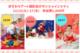 【東京】12/15~17おすわりアート撮影会@サンシャインシティ