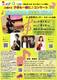 [生演奏]6/5 0歳からのコンサートin池袋 ヴァイオリン打楽器ピアノ