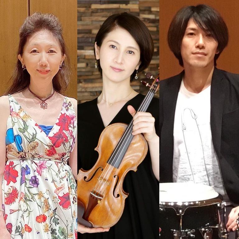 ヴァイオリン、パーカッション、ピアノで大人も子供も楽しい音楽を!