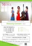 Ensemble MONA Relaxing Concert Vol.2