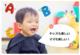 【奈良・生駒】少人数で安心♪ 英語で遊ぼう&プロ大解説「これからの家族のお金の話」