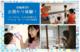 【埼玉・美園】《6組限定》お預かり体験*0歳babyとママの交流タイムもあります♪~Misono family MeetUp!~