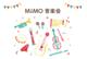 【奈良県・三宅町】MiiMO音楽会
