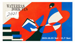 WATERRAS BOOK FES2021