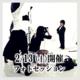 2/13(土)フォトセッション~写真撮影会~(KIDS無料)