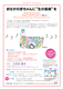 ブロッサム マタニティ コンサート Vol.4