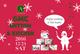 """GMC Rhythm & Kitchen """"Christmas"""" - vol.5"""
