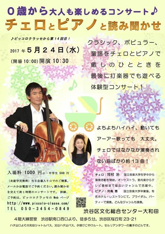 2月の渋谷開催は好評を頂き、渋谷駅から徒歩5分です。