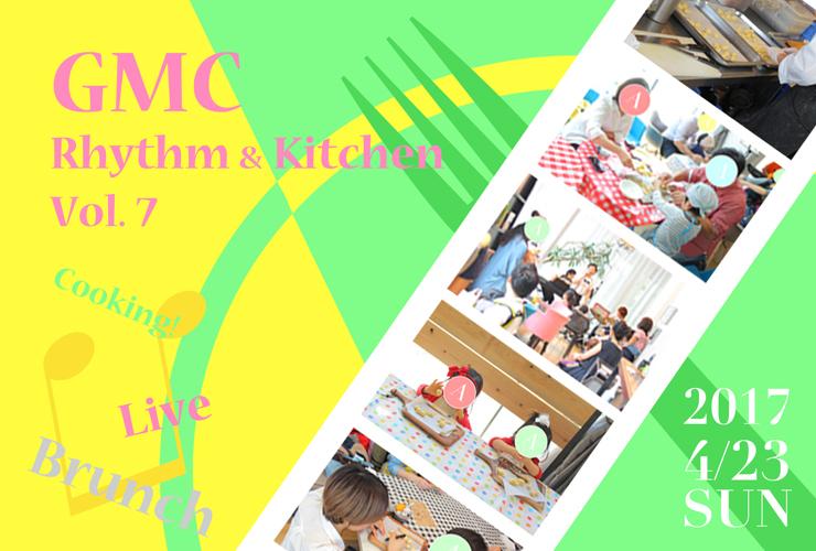 Good Morning Cafe NISHIKICHOさんとAyaorchestraによるコラボでお届けするイベントです!