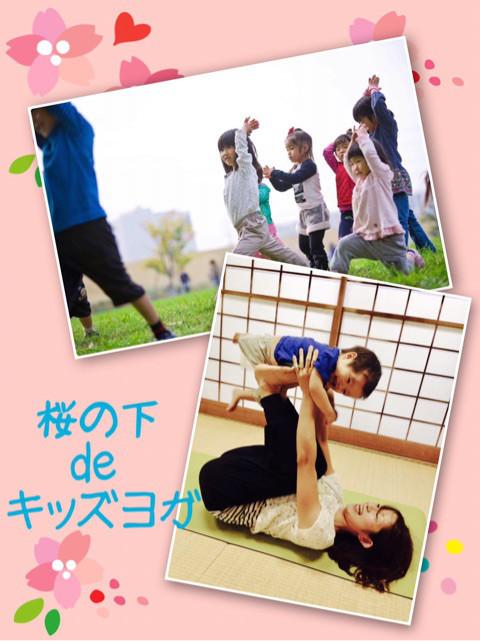 桜の名所・千葉公園で、楽しみましょう! 外で気持ち良い空気を吸いながらリラックス♡
