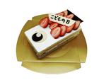 かわいくて、おいしい 「こいのぼりケーキ」をつくろう!!