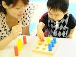 ★1歳からの集中力を養う久保田式育児法レッスン★