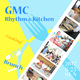 GMC Rhythm & Kitchen - vol.8