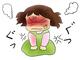 6/8【託児付】イライラの消しゴムを手に入れよう:アンガーマネジメント入門講座