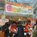 【市川市】7月2日開催!子育て応援フェア