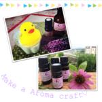 【福岡県大野城市】好きなアロマの香りを選べます♪オリジナルバスボム制作&AsMama親子交流会