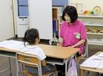 ★難関私立小学校受験合格対策最終仕上げ講座★