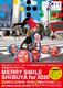 東京2020オリンピック・パラリンピック競技大会に向けた # 1000Days to Go!渋谷区文化プログラム 「MERRY SMILE SHIBUYA for 2020」