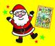 なかのZEROファミリー・クリスマス・コンサート