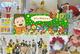 ★0歳~1歳無料★12月3日開催!クリスマスイベント!~赤ちゃんから大人まで楽しめます~★