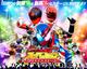 宇宙戦隊キュウレンジャー×仮面ライダービルド スーパーヒーロークリスマスステージ
