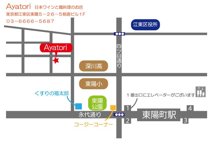 会場までの地図です!