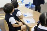 ★難関私立国立幼稚園・新年度3年保育体験会★AKANON幼児教室