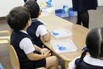 ★難関私立国立幼稚園・新年度3年保育 12月体験会★AKANON幼児教室