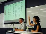 東大教室 小島 毅教授の「はじめて論語」 | P-kies Club