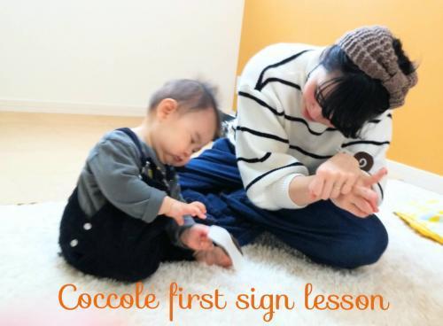 サインで意思疎通ができると、ベビーと過ごす時間はもっと楽しい!